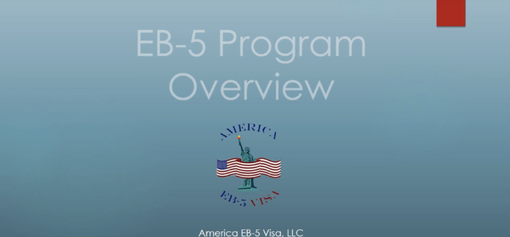 The EB-5 Immigrant Investor Program, administered by U.S. Citizenship and Immigration Services (USCIS)